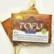 Tofu uzené cca. 200g